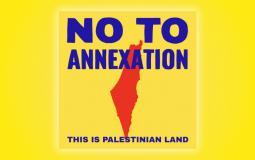 PALESTINIAN YOUTH MOVEMENT