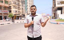 TV Reporting 1.jpg