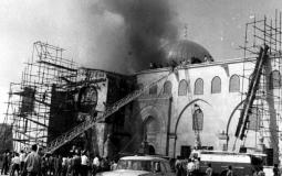 Al-Masjid Al-Aqsa Was Burned.jpg