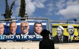 Israeli Parties.jpg