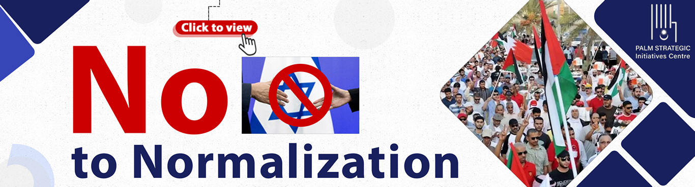 No to Normalization